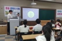 외국인 초청 세계 이해 교육(몽골 문화의 이해)