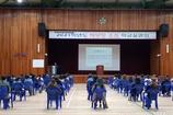 (4.1) 2021학년도 학부모 초청 학교설명회
